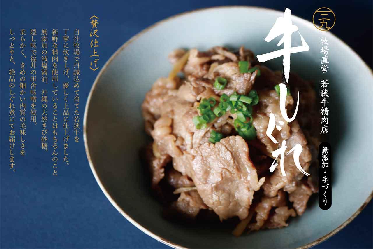 商品・メニュー企画開発 | 料理・企画 ONDtable