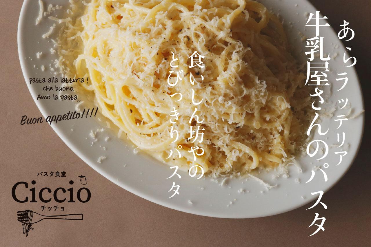 | 料理・企画 ONDtable