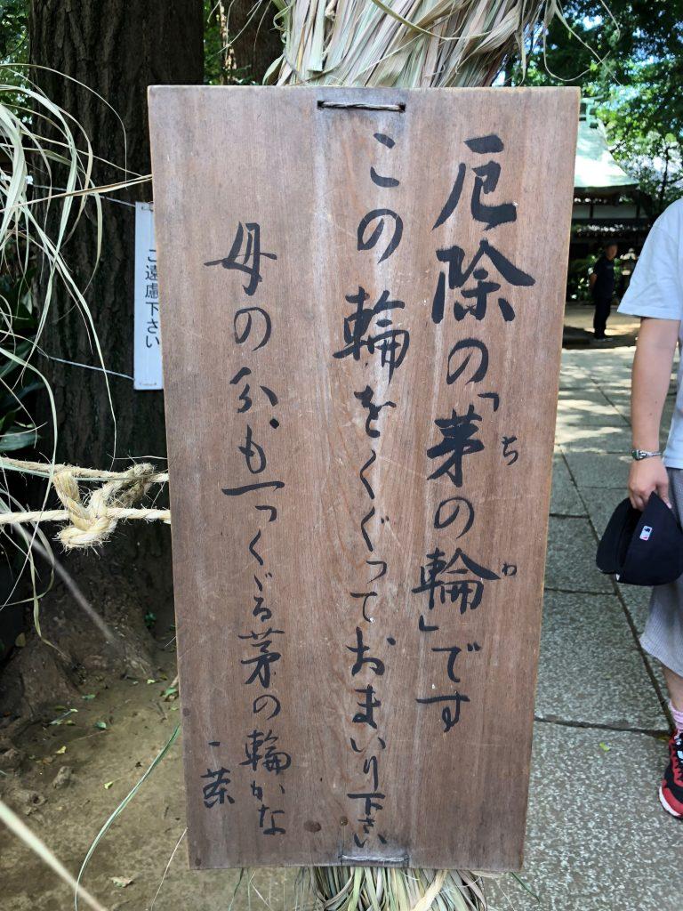 遠田明子のテーブル24節気